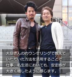 河合正之さん(20代 保険業)