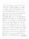 椎名ストレスケア研究所 椎名先生の推薦の声